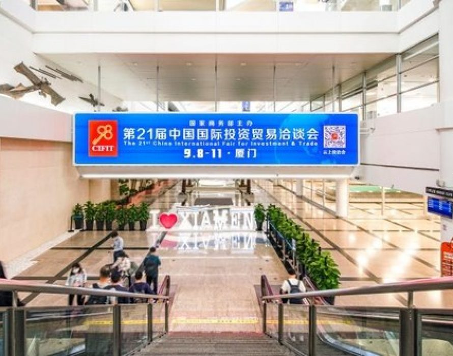 21st CIFIT to offer investment opportunities under dual-circulation