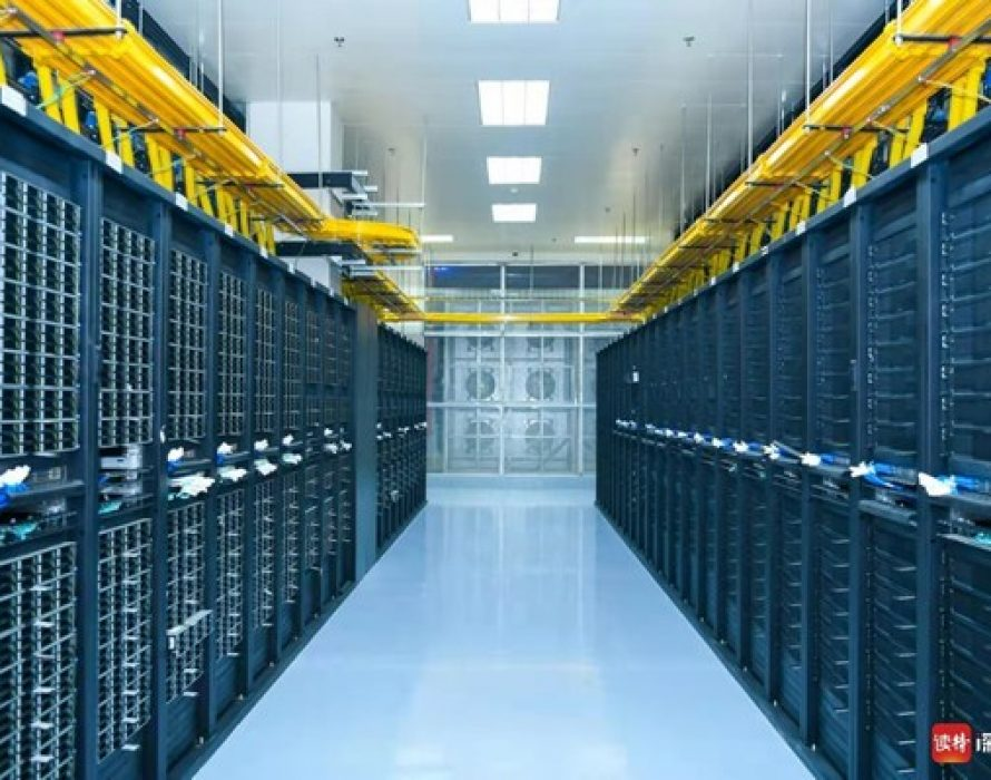 Accommodating Over 1 Million Servers, World's Largest HUAWEI CLOUD Data Center Comes into Service in Gui'an