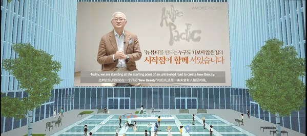 Amorepacific Chairman and CEO Suh Kyungbae delivered a message celebrating the 76th anniversary in the metaverse