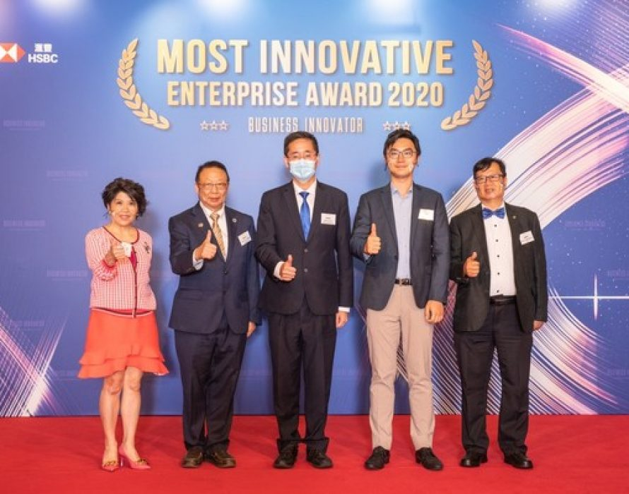 Award Presentation of The Most Innovative Enterprise Award 2020 Recognises Innovative Companies which Drive Industry Development