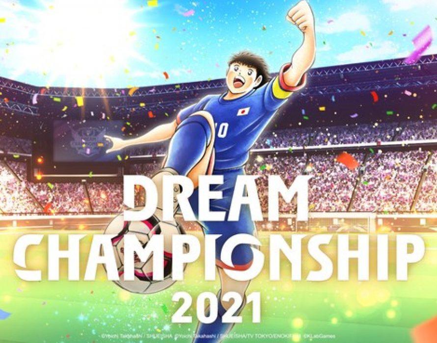 """Captain Tsubasa: Dream Team"" Dream Championship 2021 Online Qualifiers Kick Off Today"