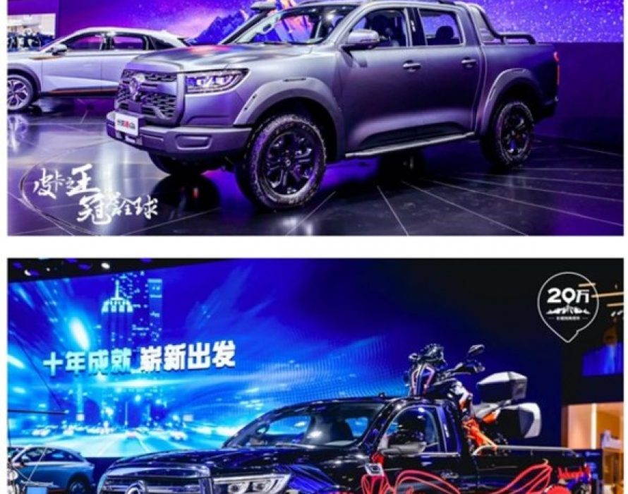 Chengdu Motor Show Witnesses Debut of New Models of GWM POER, With Sales of 200,000 Units Since Its Launch