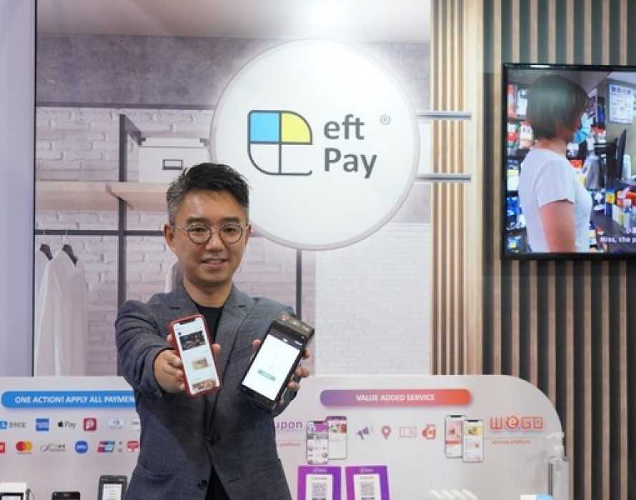 eftPay participates in Retail Asia Expo for four consecutive years