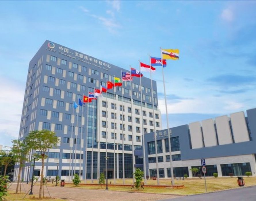 Guangxi: Open Up New Prospects for Cooperation in Scientific and Technological Innovation With ASEAN