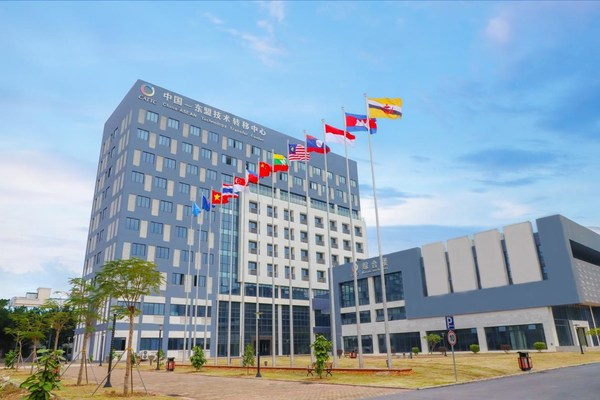 Building of China-ASEAN Technology Transfer Center