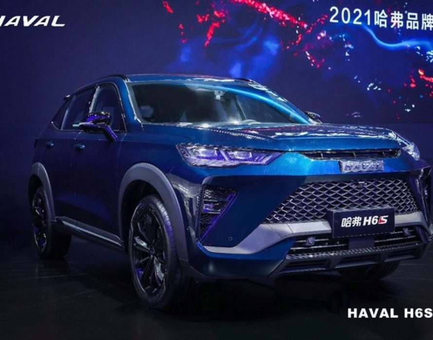 GWM Debuts Its New Coupe SUV – HAVAL H6S with Many Highlights