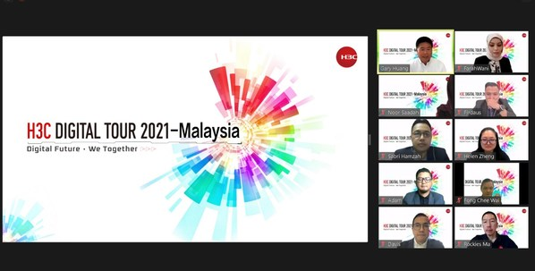 """Themed """"Digital Future · We Together"""", the H3C Digital Tour 2021 aims to build an open and collaborative platform for industry leaders and experts to take part in cutting-edge technology discussions, while bringing H3C's latest ICT solutions in a variety of areas."""