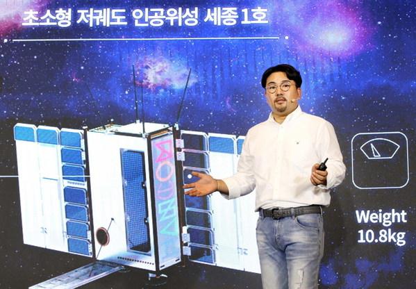 Hancom InSpace (CEO Choi Myungjin)