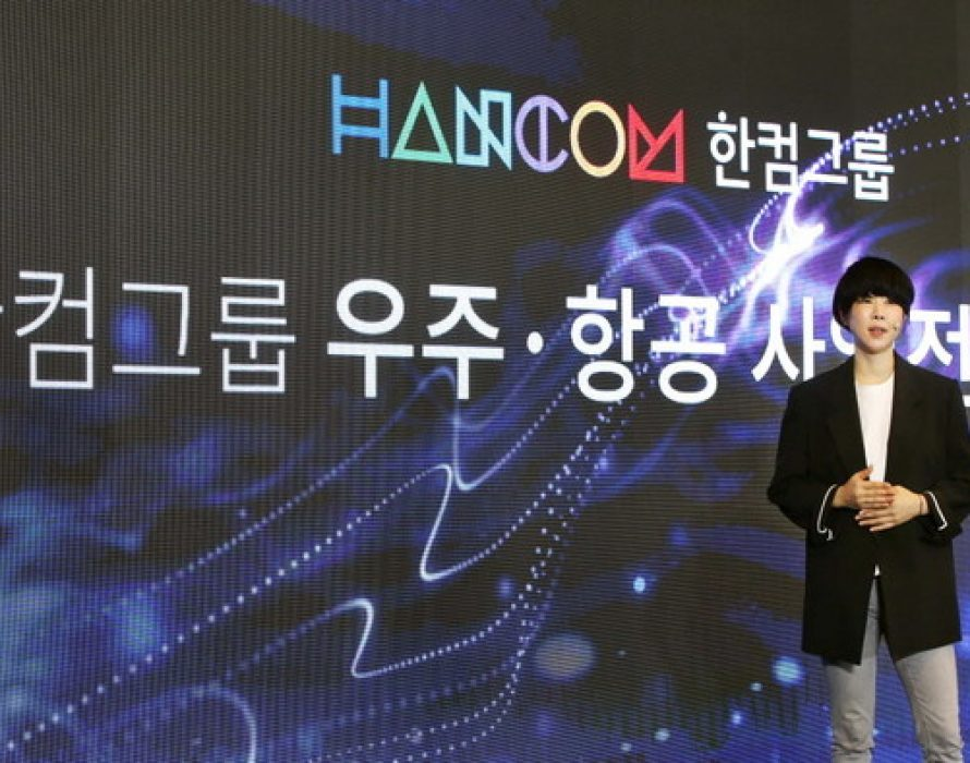Hancom Group to Launch Sejong-1 Satellite in 2022, opening the world's first three-tiered remote sensing image data service