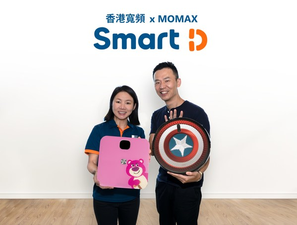 Developed out of a long-term strategic partnership between HKBN and MOMAX, Smart D offers a diverse range of stylish and easy-to-use smart products.