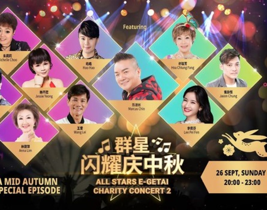 HyperLive's Interactive Mid-Autumn Concert To Power Charity Drive For NTUC-U Care Fund