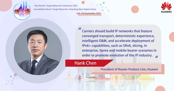 Hank Chen, President of Huawei Router Product Line