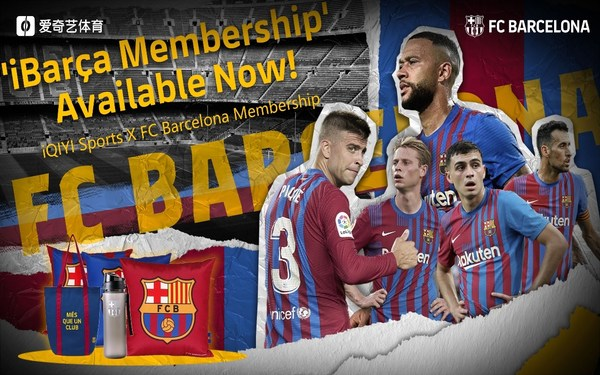 """iQIYI Sports Teams Up with Barça and Launches the """"iBarça Membership"""""""