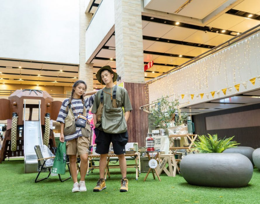 Link's Malls Invite Outdoor Enthusiasts to Experience 'Tuen Mun Adventure'