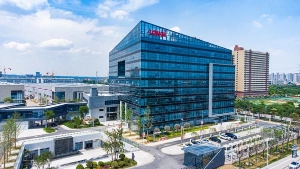 LONGi headquarters in Xi'an, China