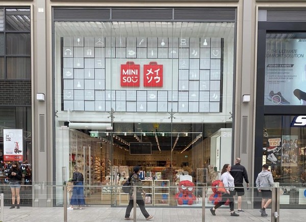 MINISO's Oxford flagship store in the UK opened on August 27