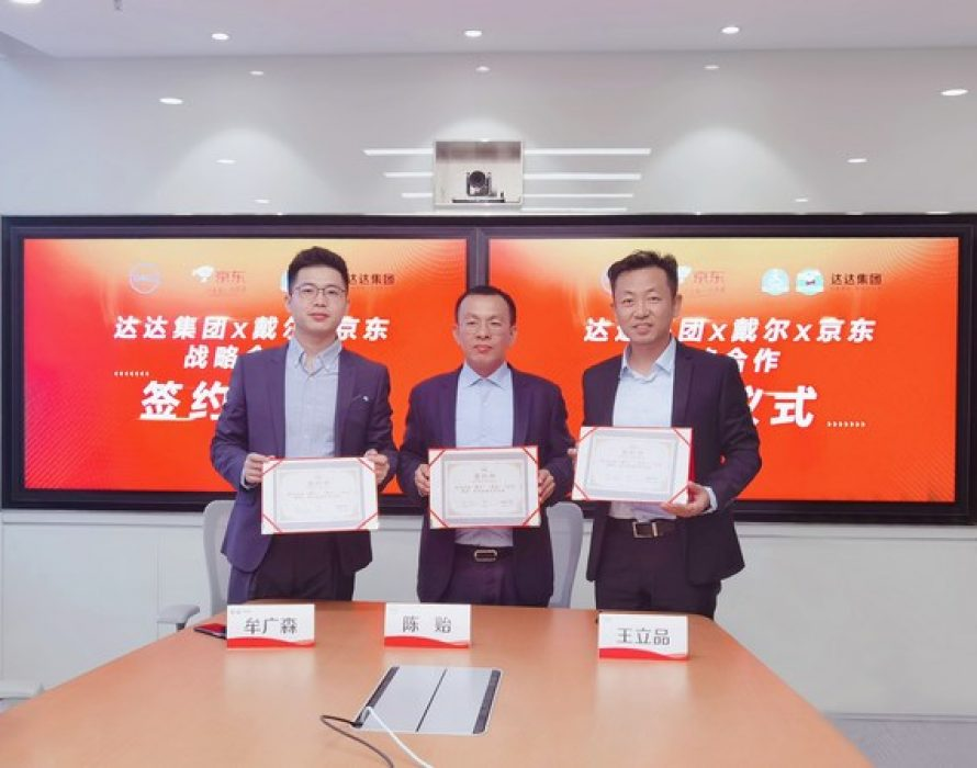 More Than 200 Dell Stores Launch on JD.com and Dada Group's JDDJ
