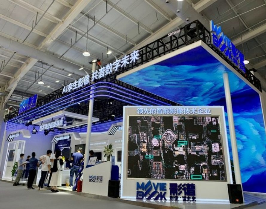 Moviebook Showcases Full-Stack Technology Solutions for Digital Commerce at CIFTIS 2021 in Beijing