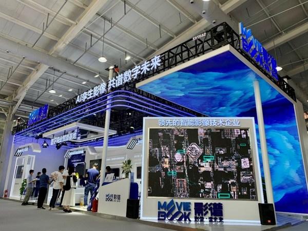 Moviebook's Exhibition Area