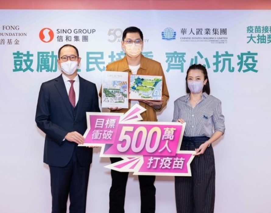 Ng Teng Fong Charitable Foundation congratulates 35-year-old chef who now owns Grand Central apartment after winning Grand Prize