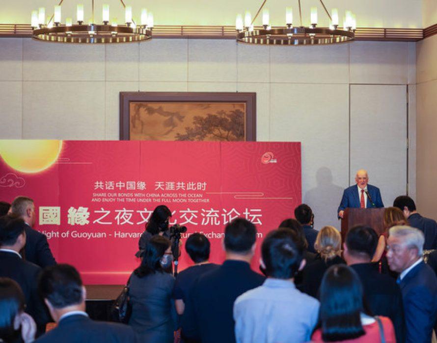 Night of Guoyuan Cultural Exchange Forum Held to Discuss Chinese Baijiu Culture