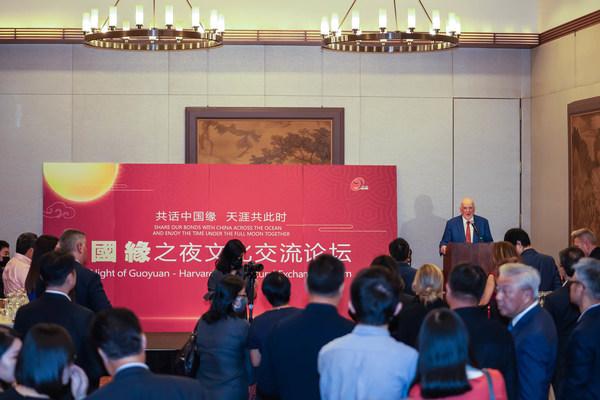 """Night of Guoyuan""Cultural Exchange Forum was held on September 17 at the Harvard University Club in New York"