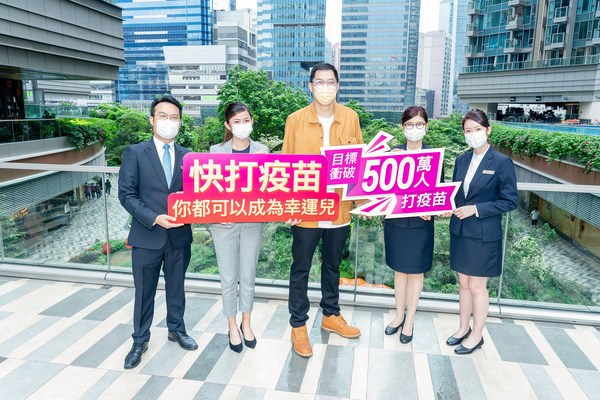 Mr Lee, the Grand Prize Winner of Phase 1 Lucky Draw encourages Hong Kong people to get vaccinated, to prepare ourselves for returning to normality and travel again