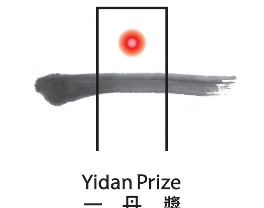 Professor Eric Hanushek and Dr Rukmini Banerji awarded the 2021 Yidan Prize – the world's highest education accolade