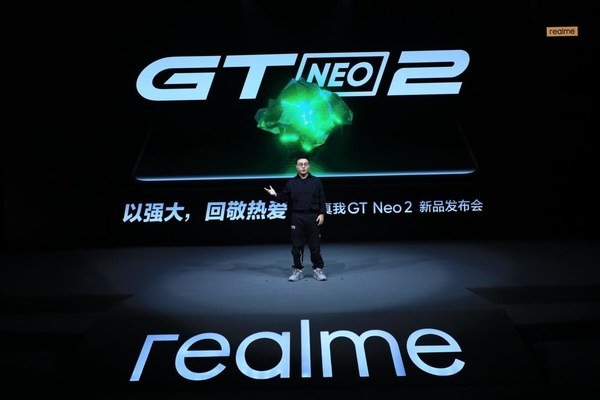 realme GT Neo2 Launch Event in Mainland China