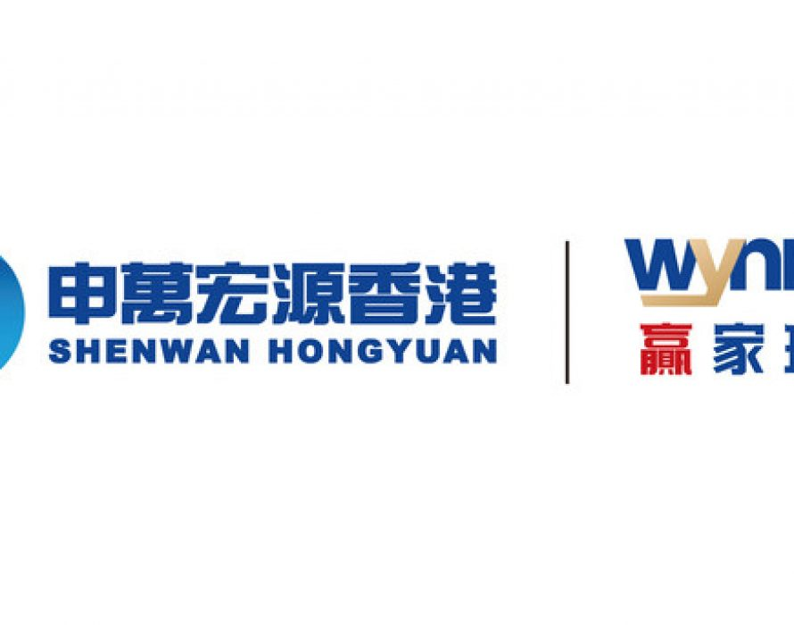 """Shenwan Hongyuan Securities (H.K.) Officially Launches New Wealth Management Brand """"Wynner"""""""
