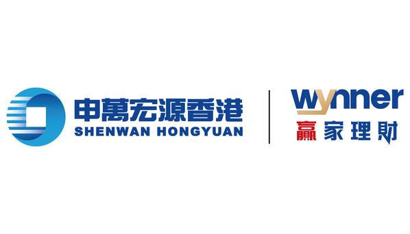 "Shenwan Hongyuan Securities (H.K.) Limited New Wealth Management Brand ""Wynner"""