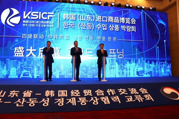 Opening ceremony of KSICF