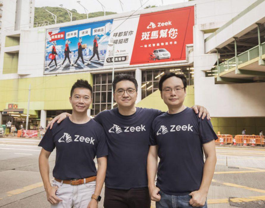 Southeast Asian Intelligent Logistics Tech Corp Zeek Completes New Round of Funding