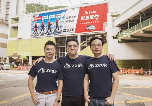 Zeek Co-founders (From Left): Vincent Fan, CSO; KK Chiu, CEO and Cliff Tse, CTO.