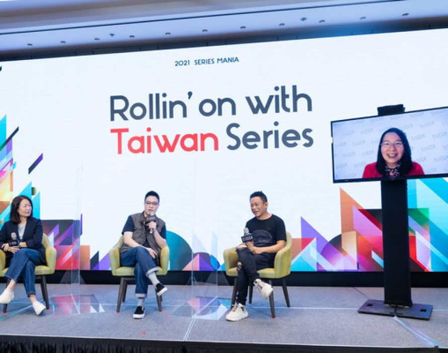 TAICCA Co-Hosts Taiwan Series Showcase and Co-Production Incentives with Series Mania, Unveiling the First TV Series Produced by Director Hou Hsiao-Hsien
