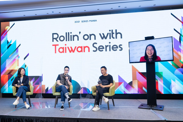 TAICCA and Catchplay's joint venture Screenworks Asia announced Twisted Strings