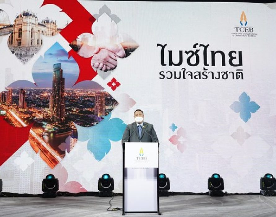 TCEB unveils Thailand's three MICE strategies for 2022