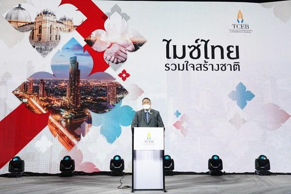 Mr. Chiruit Isarangkun Na Ayuthaya, President of Thailand Convention & Exhibition Bureau (Public Organization) or TCEB
