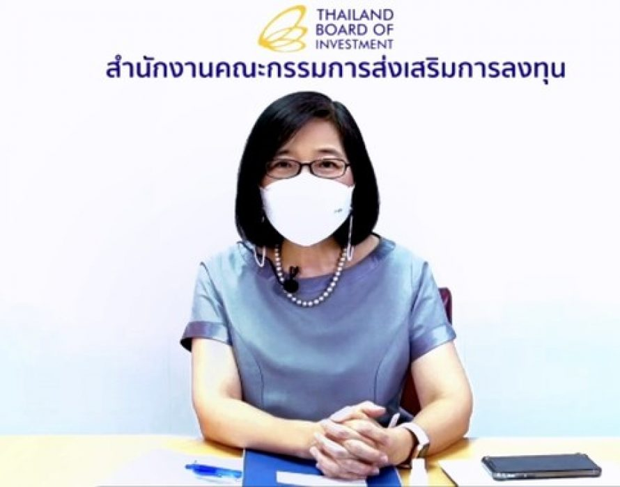 Thailand BOI Approves Measures to Support Carbon Reduction