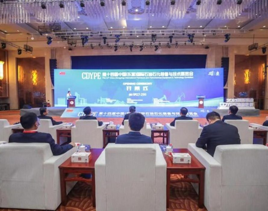 The 14th China (Dongying) International Petroleum and Petrochemical Equipment & Technology Exhibition comes to a successful conclusion