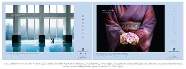 L-R: A Skyline View From The Water's Edge: Luxury spa at The Ritz-Carlton Shanghai, Pudong from 55 floors high; Taking Part In An Artform Steeped In Tradition: An exquisite tapestry of art, culture, nature and refinement offered at The Ritz-Carlton, Kyoto.