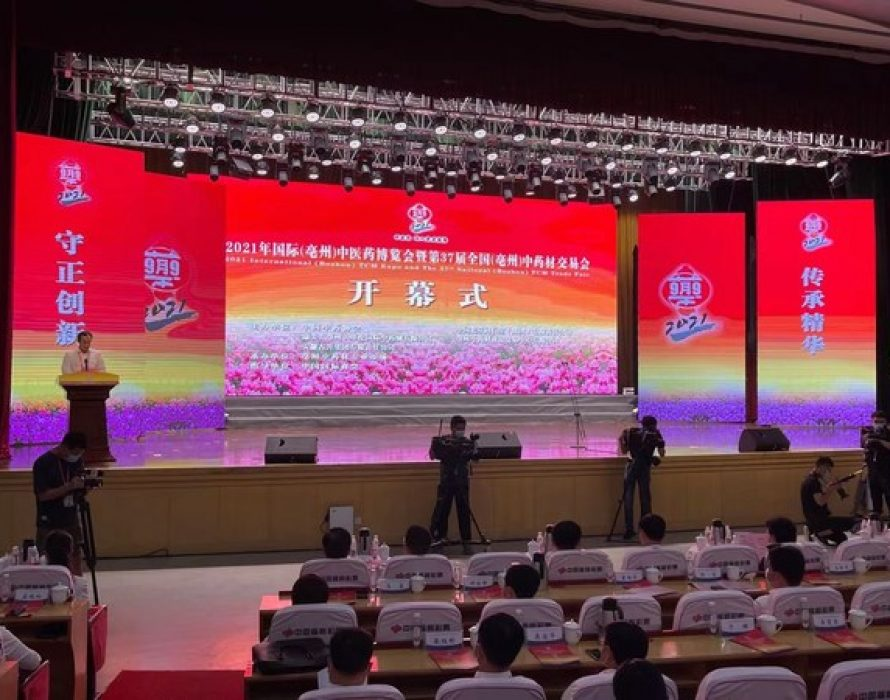 Xinhua Silk Road: 2021 International (Bozhou) TCM Expo kicked off in central China's Anhui