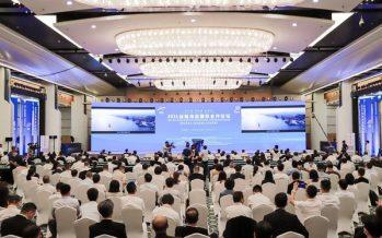 Xinhua Silk Road: 2021 Silk Road Maritime International Cooperation Forum held in Xiamen to boost maritime co-op