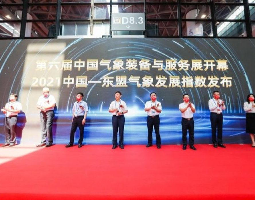 Xinhua Silk Road: China-ASEAN Meteorological Development Index unveils 1st batch core results, further co-op achievements expected