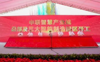 Xinhua Silk Road: China Zoomlion speeds up machinery cluster dev. with manufacturing park cons. in full swing