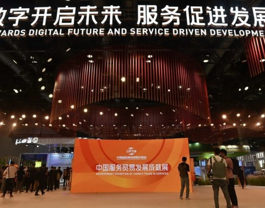 Xinhua Silk Road: China's int'l services trade fair brings hope and confidence to global economy