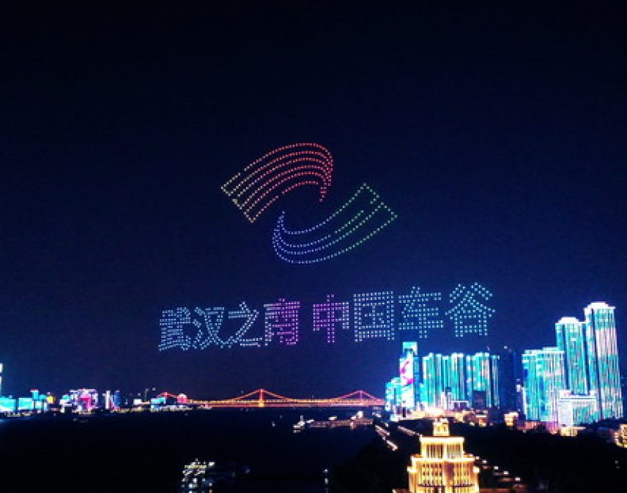 Yangtze River light show in China's auto valley reflects shift to smart manufacturing
