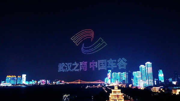 """The """"China Auto Valley Science and Technology Innovation Achievements Light Show"""" kicked off in central China's Wuhan on Wednesday evening."""