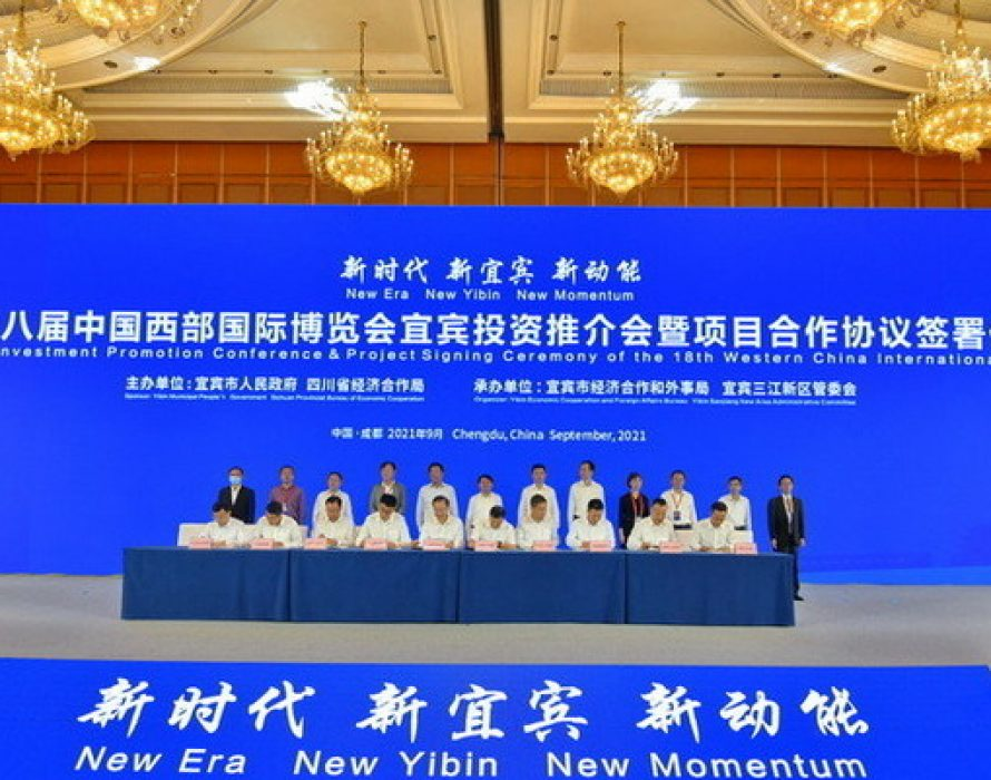 Yibin City Joins WCIF in Pursuit of Business Opportunities