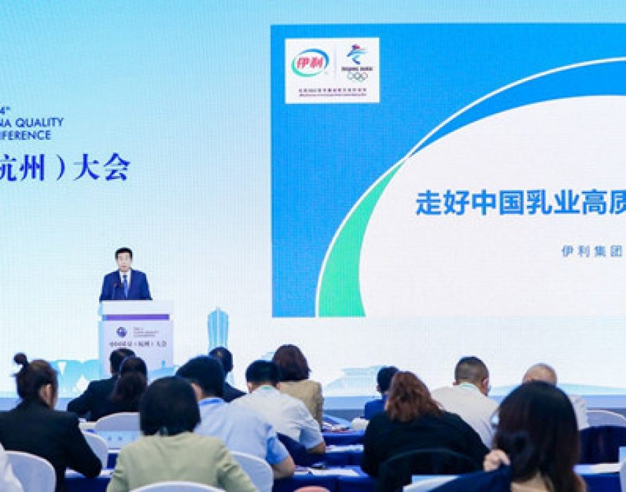 Yili Group wins China Quality Award